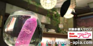 刈谷の美容室、着付、カットのヘアサロン